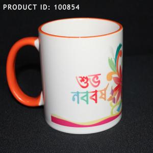 Boishakhi Collection- Mug