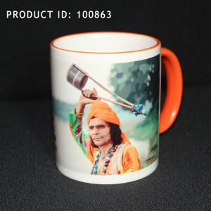 Boishakhi Mug