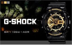 G-Shock Watch in BD