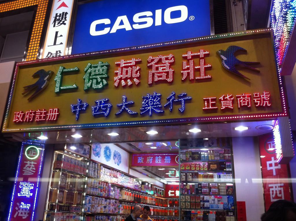 Casio Shop Japan